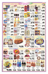 SHOP LOCAL.....Angels Food Market and Sierra Hills Food Market Weekly Ad For April 20-27, 2011